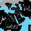 مبايعات #داعش حول العالم (ملف)