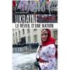 أوكرانيا: استيقاظ أمة