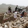 اليمن المأساة الكبرى (تحقيق)