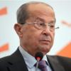 استطلاع للرئاسة اللبنانية: ٣٦٪ مع عون ولكن ٦٤ ٪ ضده