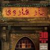 «بارفاروق» يعيد أجواء بيروت القديمة المنفتحة