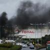 فرنسا: اضرابات عامة ونقص في الوقود ومواجه بين النقابات والحكومة