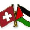 معاناة الفلسطينيين في سويسرا