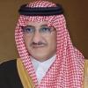 CiA تمنح وسام لولي العهد السعود الأمير محمد بن نايف