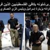 فريق برشلونة يطلب رضى الجيش الاسرائيلي