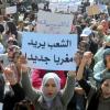 المغرب: استمرار الحركة الاحتجاجية والاعتقالات