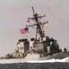 إيران تستفذ البحرية الأميركية في الخليج