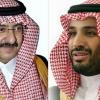 بعد إعفاءه محمد بن نايف يبايع محمد بن سلمان