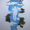 كتاب يعيد النظر إلى الحرب الاهلية اللبنانية ووصول الجميل الى السلطة