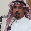السعودية: زاد من مديح الملك سلمان فأوقف عن عن الكتابة