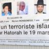 اسرائيل تريد منع عرض مسرحية في فرنسا