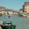 الوجه الاخر لمدينة البندقية