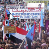 استفتاء على استقلال جنوب اليمن؟