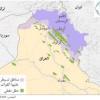 بغداد تسترد كامل كركوك