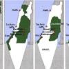 يا هلا باعتراف ترامب بالقدس عاصمة لاسرائيل...فرصة فلسطينية لا تعوض