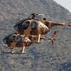 أميركا تسلح لبنان