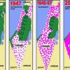 اسرائيل+ الضفة الغربية + غزة = فلسطين المحتلة