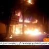 ايران: ٢٢ قتيل في مظاهرات الاحتجاجات