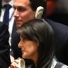 فلسطين المحتلة: صهر ترامب يطلب من الأمم المتحدة دعم خطة سلام ...من دون تفاصيل