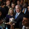 القدس: نتانياهو وزوجته يتحديان الأمم المتحدة في عقر دارها