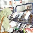 الجزائر تمنع 200 عنوان في معرض