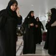 فتوى سعودية بحرمة مشاركة المرأة في الانتخابات