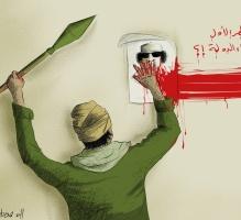كاريكاتور رامي عباس