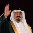 وفاة سلطان بن عبد العزيز