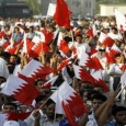 البحرين: المعارضة تطلق «وثيقة المنامة» لإقصاء المتطرفين