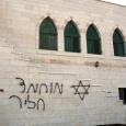 «فاتورة حساب» المستوطنون:إحراق مسجد في الجليل