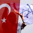 «كابوس» الأطلسي: مواجهة تركيّة إسرائيلية
