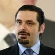 سعد الحريري يعود... افتراضيّاً