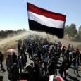 اليمن: قتلى