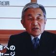 اليابان تحيي ذكرى كارثة فوكوشيما