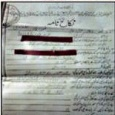 سعودية مخطوفة في باكستان تعمل خادمة منذ ٢٠ عاماً