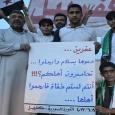 المشروع القومي الكردي في مواجهة المشروع الإسلامي! (تحليل)