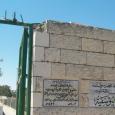 أخبار فلسطين: جدار عازل ومصادرة أراضي وهدم قبور