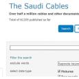 ٧٠ ألف وثيقة سعودية: توزيع أموال وعلاقات سياسية مريبة