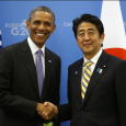 ويكيليكس: أميركا تجسست على اليابان وشركاتها