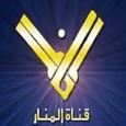 عرب سات تحجب قناة «المنار»