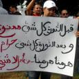 ٥ سنوات على الثورة المحصلة: خيبة ولكن باعتزاز