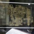 مصر تعرض اقدم نص مكتوب على بردية