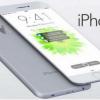 هذا هو  iPhone 7