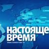 اميركا تطلق قناة باللغة الروسية