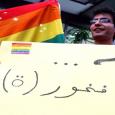 لبنان: رجال الدين يتدخلون لمنع نشاط للمثليين