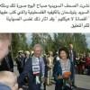 ملك وملكة السويد والكوفية الفلسطينية