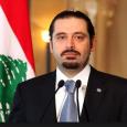 احتجاز رئيس وزراء لبنان في السعودية جريمة سياسية