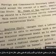 وثائق: مبارك باع فلسطين