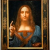 MBS من أين لك هذا؟ اشترى لوحة دا فينتشي بـ450 مليون دولار