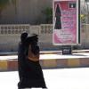 ثورة السعودية: تراخيص لدور السينما